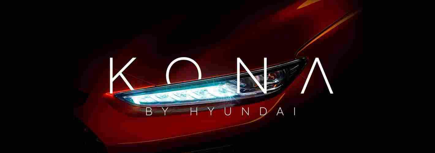 Kona é o novo SUV da Hyundai